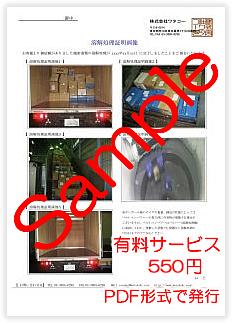 デジカメ撮影サービス