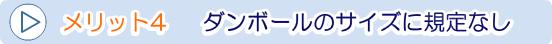 機密文書 重要書類 廃棄 処分 溶解処理 株式会社ワタコー メリット4